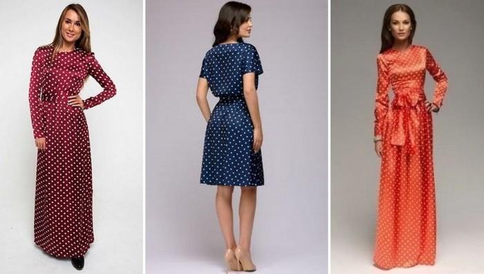 Ретро-платья в стиле 60-х гг