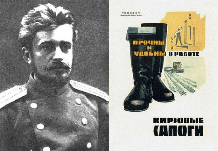 Михаил Михайлович Поморцев
