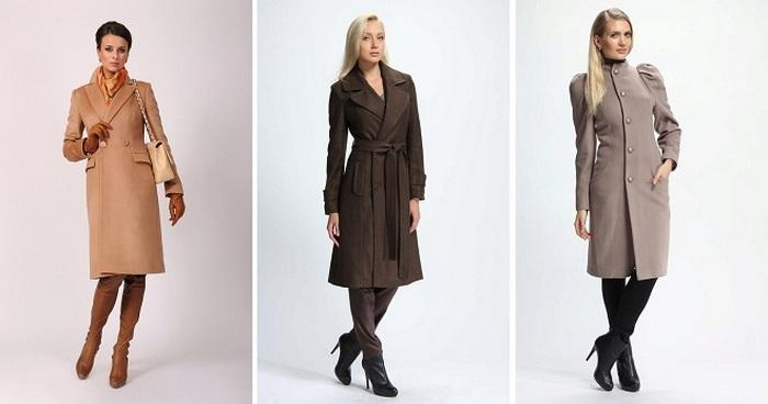 Женские драповые пальто