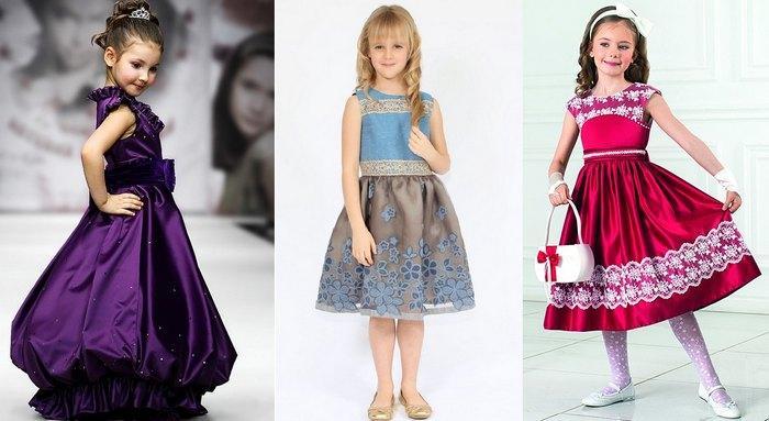 Детское платье из тафты