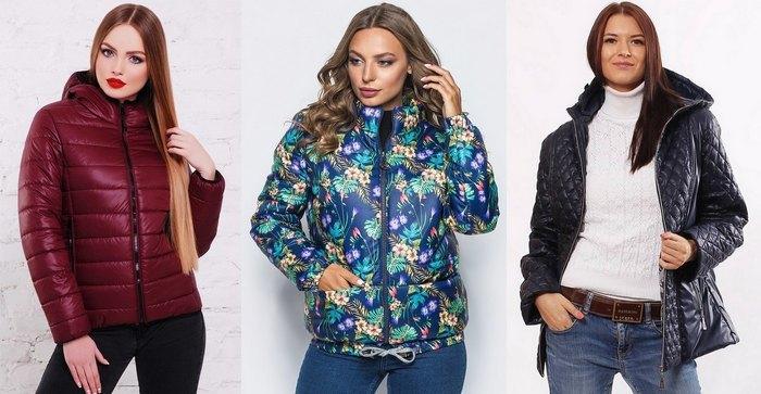 Женские куртки из плащевки