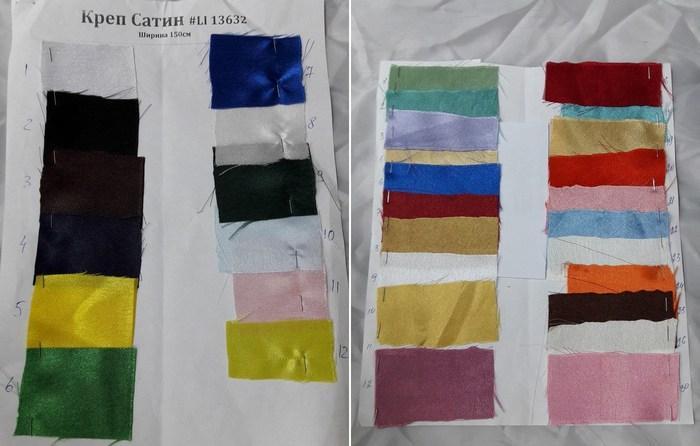 Креп-сатин — шелковая ткань особого плетения