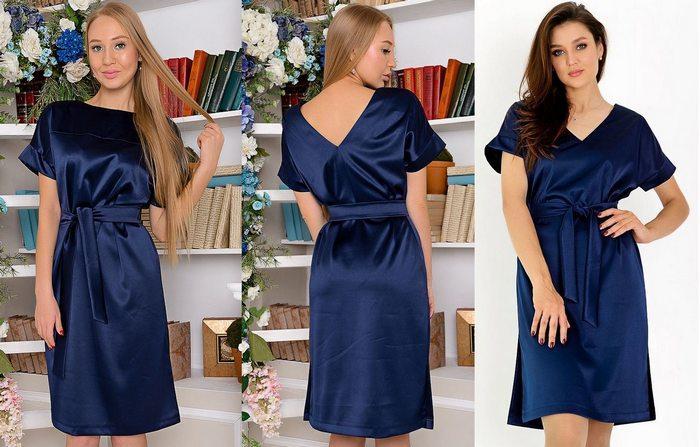 Платье свободного кроя материал креп-сатин