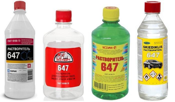 Растворитель 647 без ацетона для удаления пятен