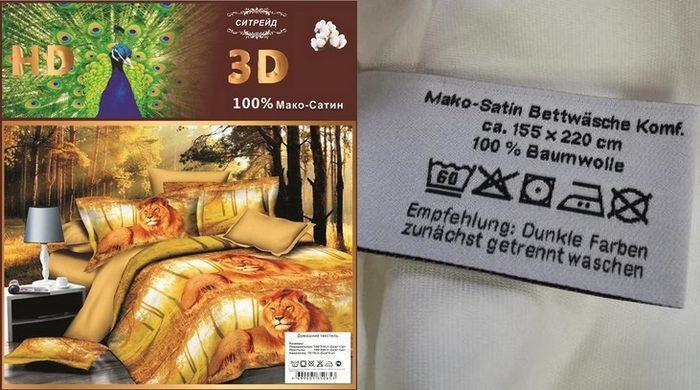 Ткань макосатин состав: 100% хлопок