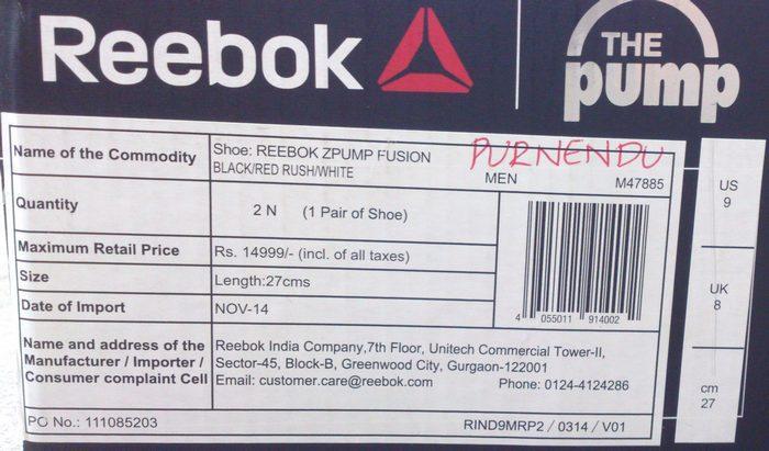 Наклейка на коробке с обувью