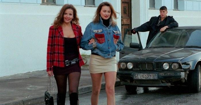 Откровенные наряды 90-х фото