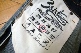 Размер джинсов 30 фото