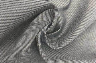Смесовая ткань: нейлон и хлопок