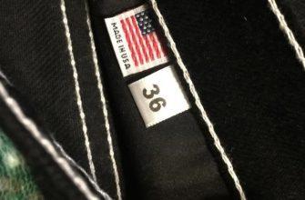 eur 36 какой размер одежды