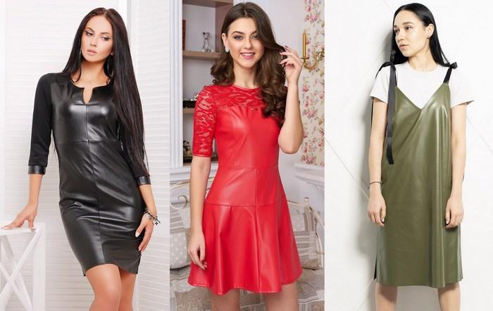Женские платья из экокожи фото