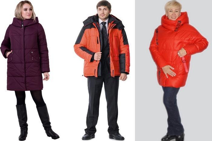 Куртки с утеплителем файбертек, фото