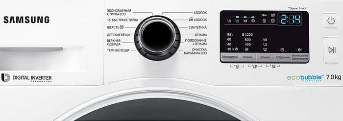 Значки на стиральной машине Samsung, фото