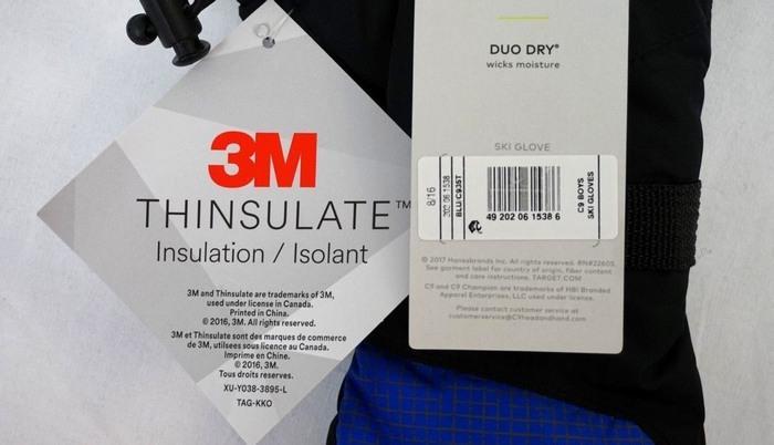 Тинсулейт — тонкий, синтетический утеплитель, разработанный компанией 3M
