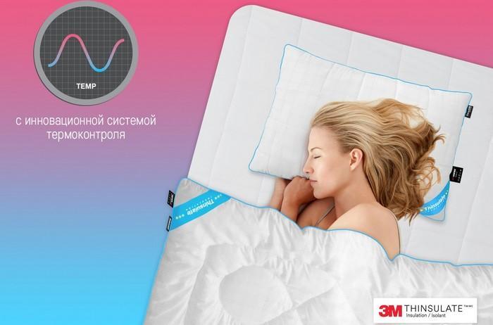 Подушка и одеяло Sonex c тинсулейтом фото