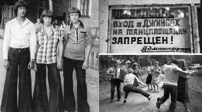 В 1970-х собравшиеся на танцы модники, фото