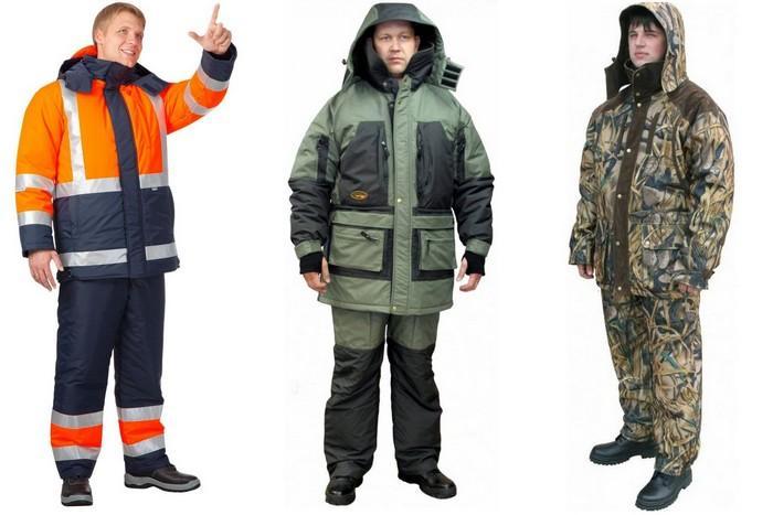 Зимние утепленные костюмы с тинсулейтом фото