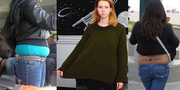Одежда не по размеру на девушках фото