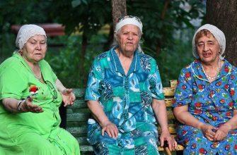 Бабушки носят халаты, фото