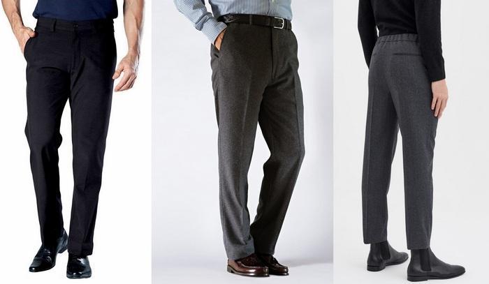 Мужские брюки зауженные к низу, фото