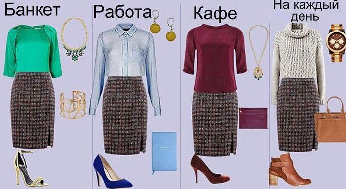 Твидовые юбки с чем носить, фото