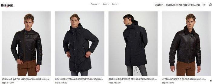 Мужские зимние куртки Blauer, фото